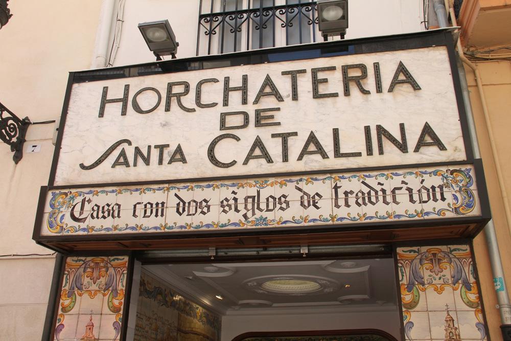 Fachada de la Horchatería de Santa Catalina ® CostaFotografo.es