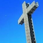 Monumento Cruz de Santa Ana