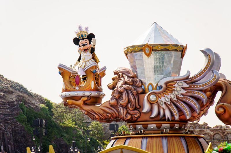 Disneyland ® París