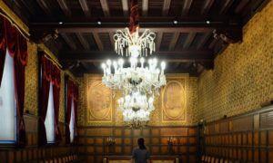 Casa de la seda Barcelona.jpg